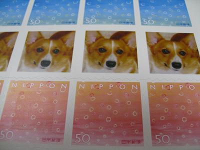 切手②6.11