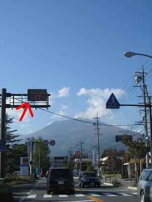 さよなら浅間山10.13