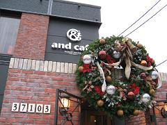 andcafeのリース12.25