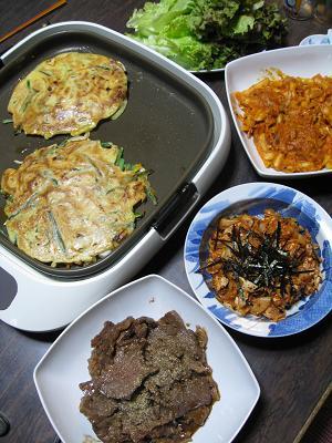 韓国料理9.5