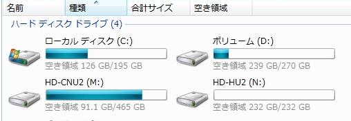 090802c.jpg