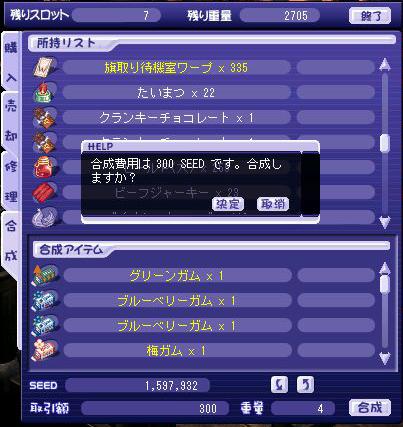 20080906-2.jpg