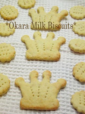 おからミルククッキー
