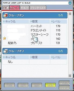 20060606-6.jpg