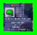 200611-10-1.jpg