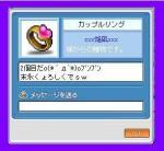 20061114-3.jpg