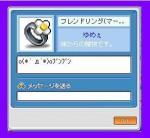 20061114-4.jpg