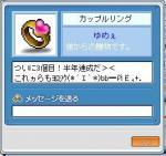 20061211-5.jpg