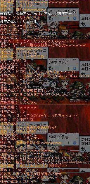 20070527-3.jpg