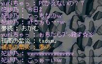 20070531-1.jpg