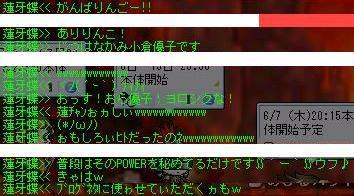 20070606-3.jpg