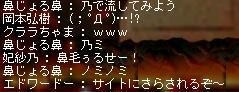 20070612-4.jpg