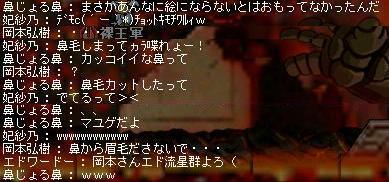 20070612-6.jpg