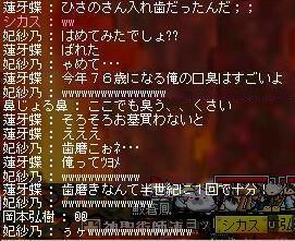 20070612-8.jpg