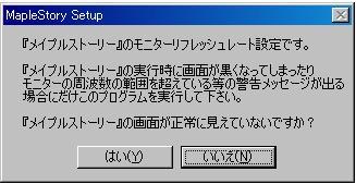 20070719-3.jpg