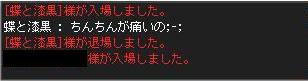 20070719-4.jpg
