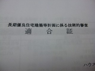 20090910194418