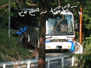 バックするバス 2