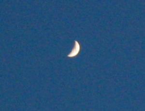 まさしく 月
