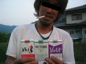 沖縄土産のたばこ