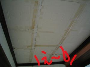 台所の天井