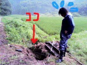 土管のつまり