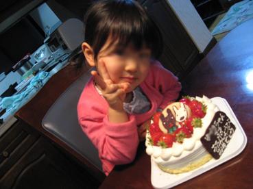 3月4日ケーキ1