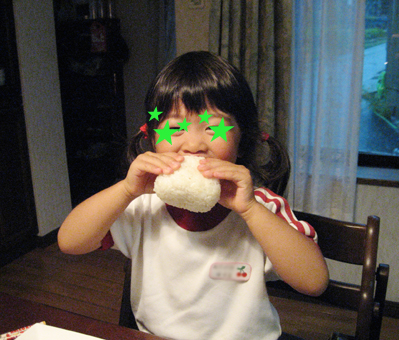 2009.7オニギリ1