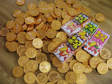 2009.7コインチョコ