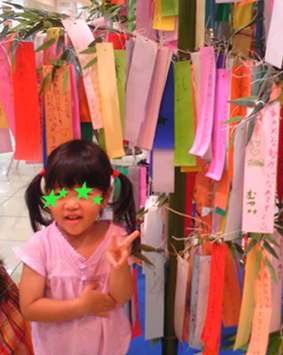 2009.7七夕1