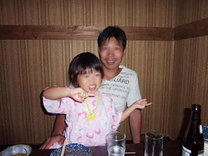 2009.9外食2