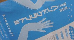 handcraft7-11-1.jpg