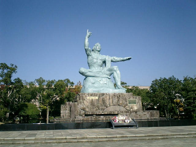 「長崎原爆記念碑」の画像検索結果