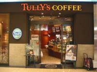 タリーズコーヒー光明池店さん