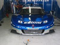 KEIHIN GT500