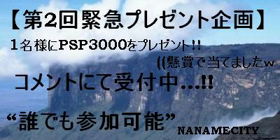 20090323175020.jpg
