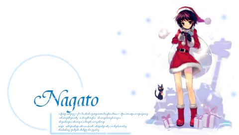 nagatoYUKI