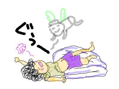 snap_zenzzy_20086611931.jpg