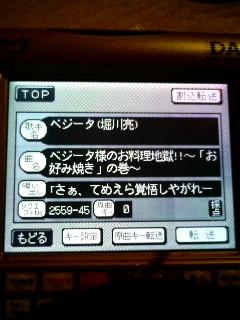 20061218180035