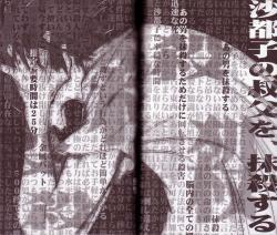 tatarigorosi3.jpg