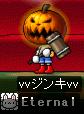 かぼちゃクエ6
