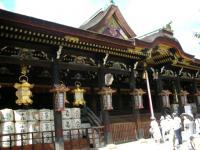 Kyoto2009Aug2.jpg