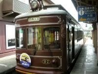 Kyoto2009Aug4.jpg
