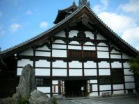 Kyoto2009Aug6.jpg