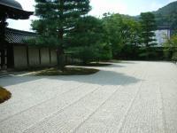 Kyoto2009Aug7.jpg