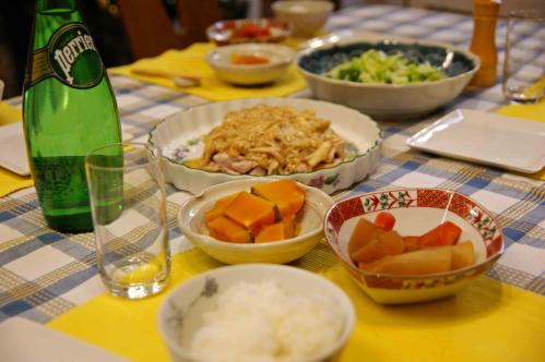 081223_dinner