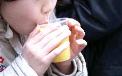 071202hot orange