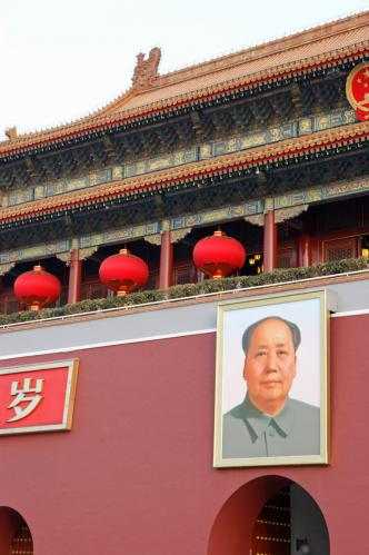 090103beijing