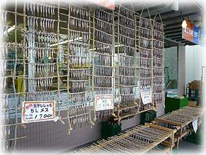 大野商店のシシャモ