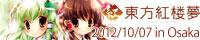 banner_koromu.jpg